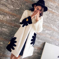 JKP mink coat female 2018 new mink fur coat Daisy flower hit color personality in the long section MZ28-20