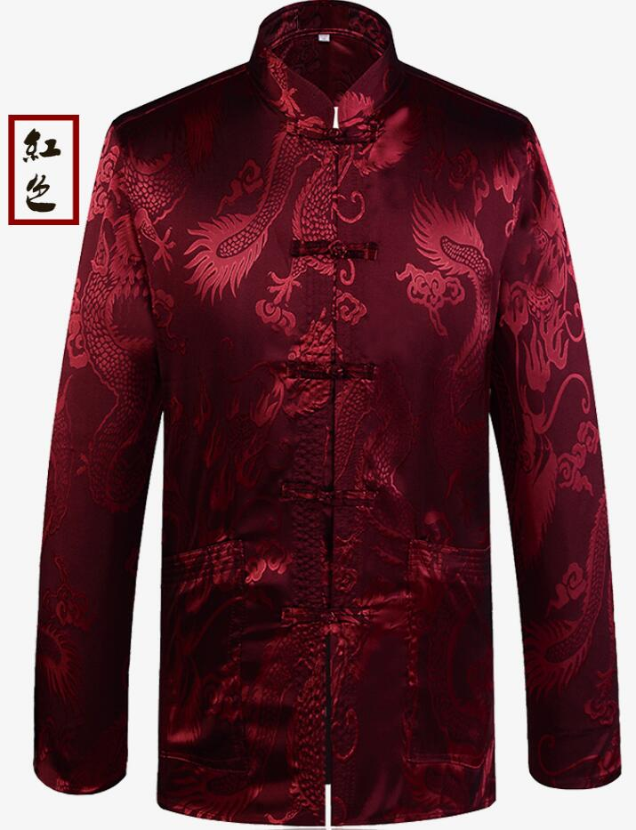 New Arrival Chinese Traditional Men S Satin Mandarin