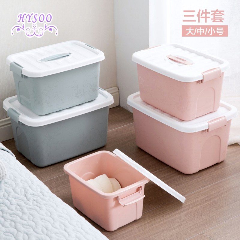 Covered Plastic Clothes Storage Box Three   Piece Wardrobe Large Storage  Box Finishing Box(China