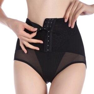 Body shaping Pants Corset pant