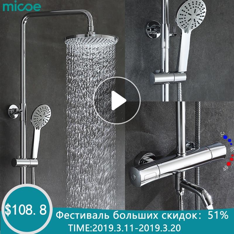 MICOE для ванной смеситель термостатический смеситель для душа комплект ванны смесители душ смеситель для ванны краны водопад душем настенно