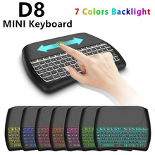 Mini i8 plus Wireless Keyboard 2.4Ghz English Keyboard i8+ Touchpad Remote Control with Li-ion battery for PC Android Smart TV backlight h9 i8 i8 2 4g wireless english russian hebrew keyboard backlit with touchpad for mini pc smart tv tv box laptop pc