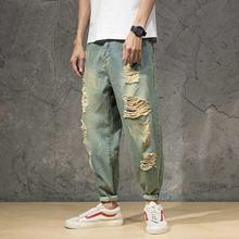 Модные уличные разорванный гарем джинсы мужские повседневные