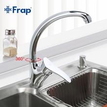 Frap современный Стиль Кухня кран хромированная отделка Одной ручкой смеситель холодной и горячей Кухня коснитесь 360 Вращение F4101-2