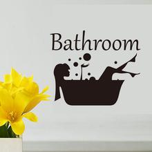 Piękna łazienka Art kalkomania czas na kąpiel drzwi naklejka wymienna kreatywna dekoracja domu naklejki ścienne tanie i dobre opinie CN (pochodzenie) Płaska naklejka ścienna Nowoczesne naklejki okienne For Wall Do płytek Jednoczęściowy pakiet Na szkło lub do łazienki