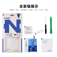 Original Nohon High Quality Real Capacity 3000mAh BM31 Battery For Xiaomi 3 M3 Mi3 Xiaomi3 With