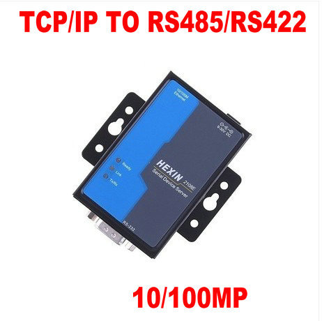 Industrial serial server Serial RS485/RS422 to Ethernet module Modbus TCP / IP gateway