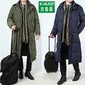 2017 novo Inverno chegada espessamento médio-longo macho outerwear longo grande-térmico de algodão acolchoado jaqueta plus size LXL2XL3XL4XL5XL6XL