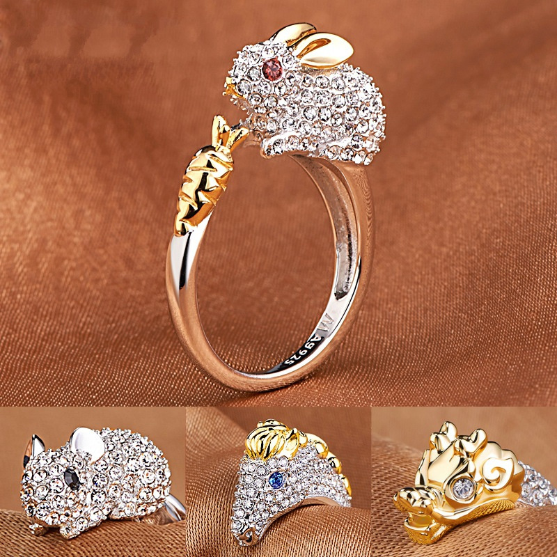 Cute Animal Rings For Womens