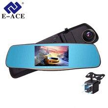 E-ACE Видеорегистраторы для автомобилей регистраторы Full HD 1080 P 5.0 дюймов авто Камера Зеркало заднего вида с Двойной объектив видео регистратор Регистраторы Ночное видение