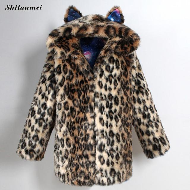 Manteau fausse fourrure femme capuche leopard