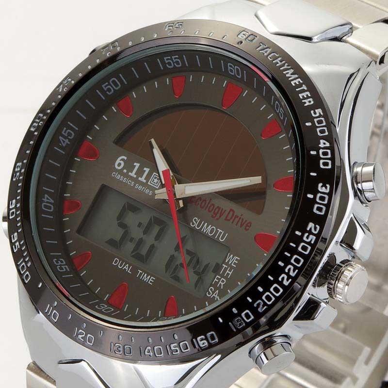 Solar Power Energy Men Sports Watches Digital Quartz Watch Relogio Masculino Solar Men Military Watch relojes
