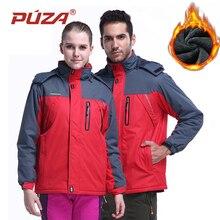 PUZA Brand Winter Men Women Jacket Thermal Coats For Men Down Parkas windbreake Male Velvet Jackets Waterproof Windproof Couples