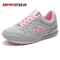 2017 Women Shoes Breathable Sneakers Women Running Shoes Spring Summer Women S Running Shoes Light Runing