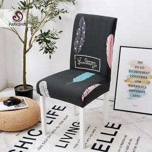 Image 1 - Parkshin mode plume housse de chaise amovible grande housse élastique housse de siège de cuisine moderne housse de chaise extensible pour Banquet