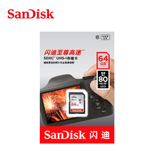 Original Sandisk SD card Ultra 80MB/s C10 32gb Memory SD Card SDXC 128GB 64gb SDHC 32gb 16gb Free Shipping