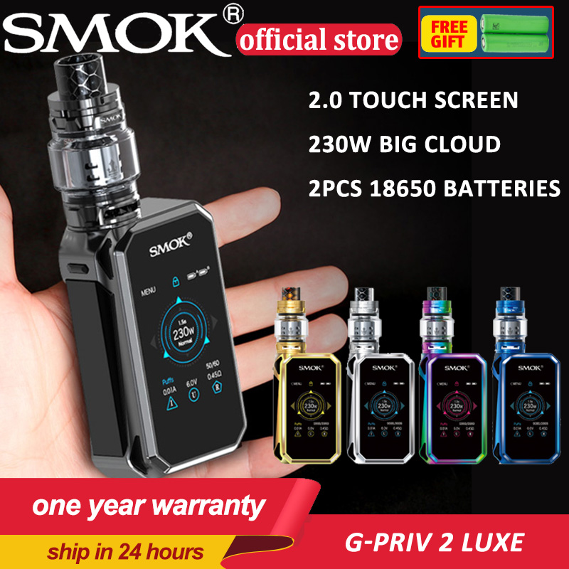 E Cigarette Smok G Priv 220W Touch Screen kit GPriv G priv Mod Vape 5ML TFV8