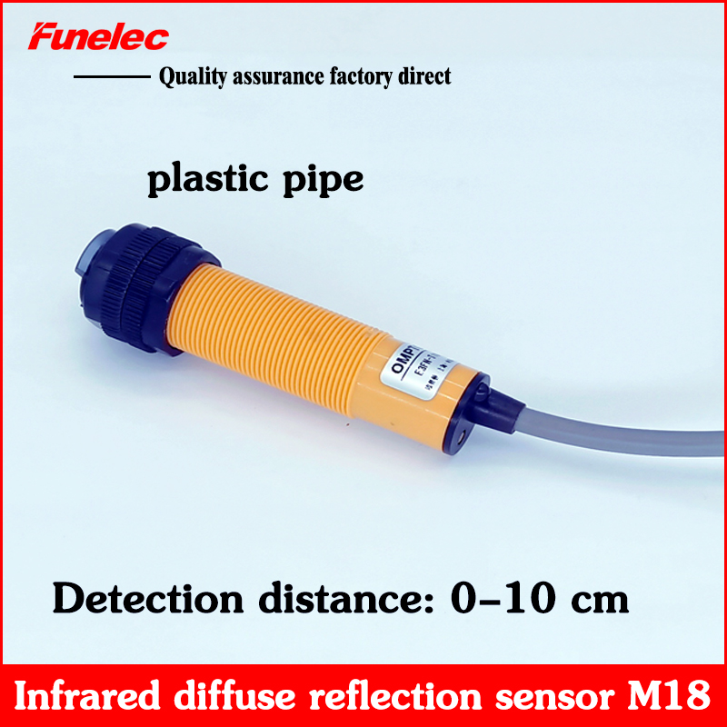 Infrared Photoelectric Switch Sensor DC Three-wire PNP Normally Closed 24V Diffuse Reflection E3FN-D10P2