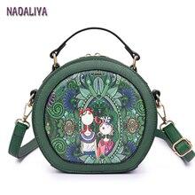 NADALIYA NEW 2017 Shells Dark Green Forest Cartoon printing Designer Messenger Shoulder Bags Woman Handbag girl Leather Tote Bag
