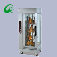 Gas Chicken Roastering Grill Machine GB 306 Vertical Electric Rotation Rotisserie Oven