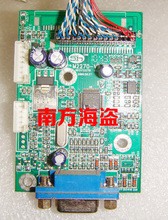 Free shipping! F226B M2226B driver board Motherboard M2270-V9