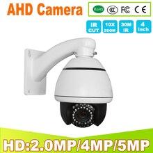 купить New CCTV Security 3.5 MINI High Speed Dome AHD 1080P PTZ Camera 2.0MP 5MP 10X Zoom Auto Focus IR 30M UTC RS485 PTZ Control дешево