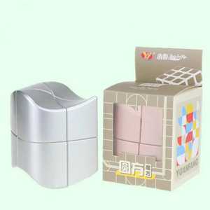 2x2x2 Magic Cube Round Puzzle Magic Cube Speed Cub Monochrome Twisted Fun Adult Children's Toys Game Professional Toy