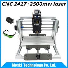 2417+2500mw,diy engraving machine,mini PcbPvc Milling Machine,Metal Wood Carving machine,2417,grbl control