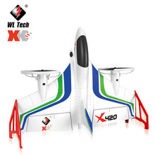 IMPULLS wltoys  X420 Foam Glider Airplane 6-axis gyroscope Brushless Vertical Takeoff Landing Aerobatic Aircraft FSWB