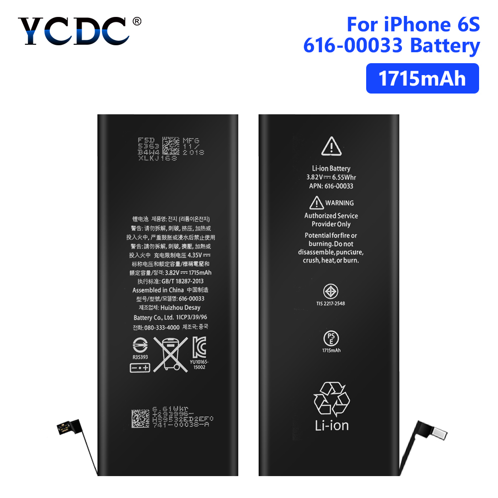 YCDC Lithium Real capacity 3.7V 1715mAh Battery For Rechargeable Phone Bateria 6S 6GS iPhone4S Batteries Free Tools