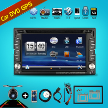 Auto Double 2 din Car DVD Radio gps player audio Stereo FM Receiver MP3 Charger USB/SD In-Dash universal head unit For VW BWM