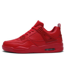 Wholesale jordan shoes from