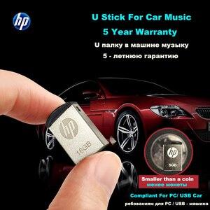 флешка Hp USB 16 ГБ флешки металла Memory Stick v222w Micro M2 multi диска с otg tipo C супер мини Cle USB накопитель 16 г