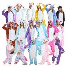 New Kugurumi flannel Overall pajamas set new rnio Women winter pijama Stitch Kegurumi cartoon animals onesie sleepwear Unisex