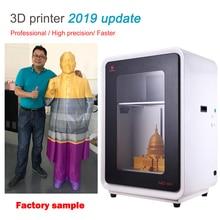 Новейшая 3D печатная машина полностью металлическая рамка 3D Полностью Собранный Высокоточный профессиональный принтер 3D машина