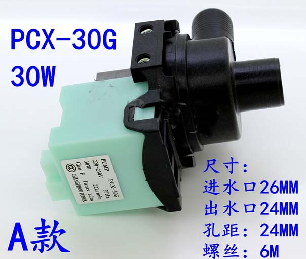 220 Voltage ice make parts drain pump 30W 24MM 26MM PCX-30G аккумулятор gp pb420 4aa 1300mah