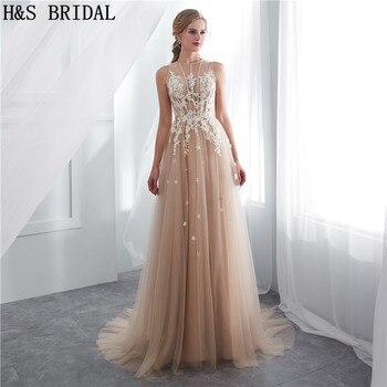 Vestido de novia h&h wikipedia
