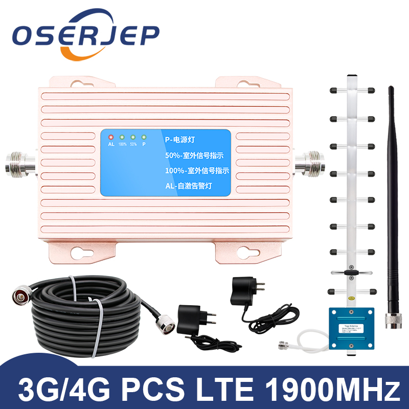 Gain 70dB LTE Band 2 PCS 1900mhz Mobile Signal Booster Amplifier PCS 1900 Cellular Cell Phone