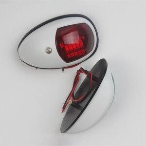 Image 2 - 1 пара, 12 В, Морская Лодка, яхта, СВЕТОДИОДНЫЙ Лук, навигасветильник, красный, зеленый, звездный свет/свет порта