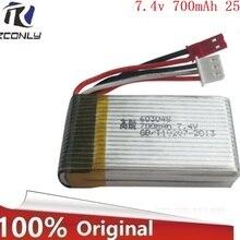 7,4 V 700mAh 25C Lipo батарея для MJXRC X600 F46 модель самолета JXD391V Lipo батарея 2s 7,4 V 700mAh 603048 JST разъем