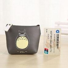 Cute Totoro Wallet PU Leather Purse