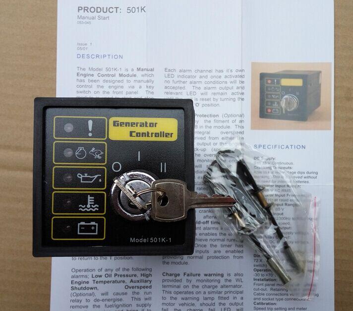 Глубоководная эксплуатации двигателя контроллер модуль DSE501K оптовая продажа высокое качество DSE501K-1