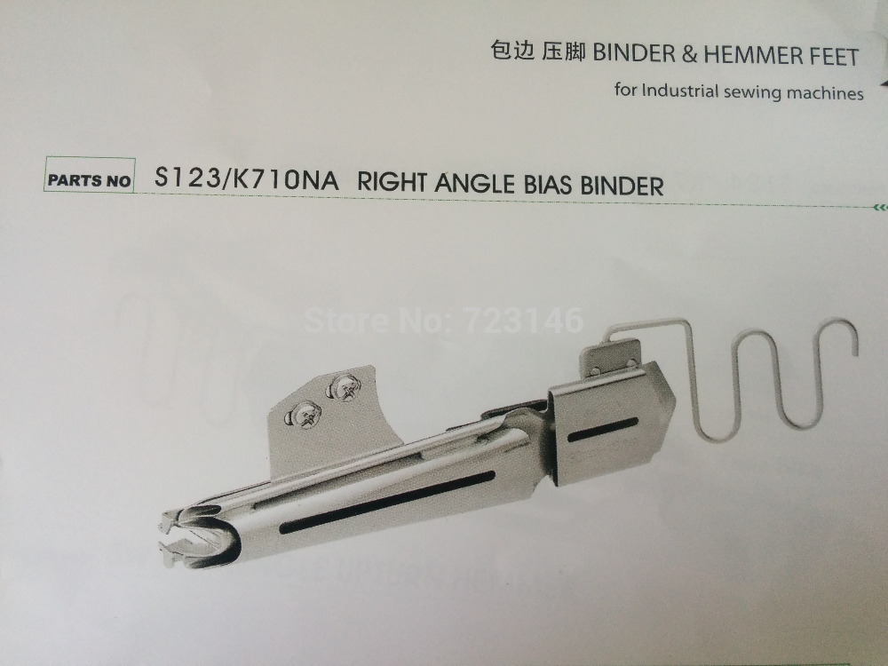 MADE IN JAPAN LOCKSTITCH DOUBLE FOLD BIAS BINDER  HEMMER&HEMMER FEET FOOTS123/K710NA RIGHT ANGLE BINDER