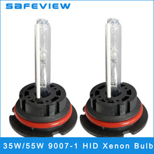 2 pieces 9007-1 AUTO LAMP 35W 55W CAR XENON HID 4300K 5000K 6000K 8000K 10000K FOR Headlights bulb Xenon HID Conversion Lamp