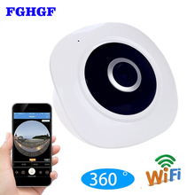 Hidden camera Security item FGHGF 960P Mini IP Camera WiFi Wire online at best price