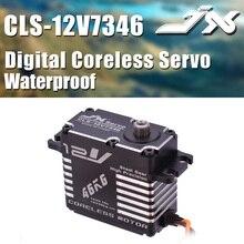 JX Servo Digital sin núcleo de engranaje de acero de alta precisión, CLS 12V7346, 46KG, 12V, 180 grados, HV, CNC, carcasa de aluminio