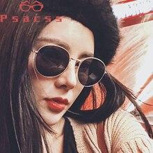 Psacss gafas de sol redondas de Metal para hombres mujeres hombre Vintage Arco Iris Color lujo marca gafas de sol oculos de sol femenino UV400