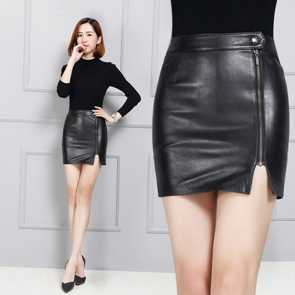 Women Slim Genuine Leather Wrap Hip Skirt K141