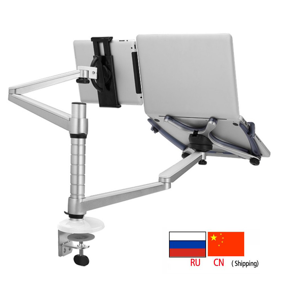 OA 9X 2 In 1 Combination Bracket Stand Adjustable Dual Arm Laptop Alloy Holder For 15 inch Laptop and 10 inch Tablet