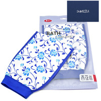 3Pcs Set Blue And White Porcelain Shower Exfoliating Back Scrub Exfoliating Skid Resistance Body Massage Towel